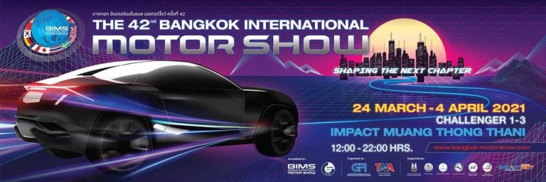 Motor Show 2021 เตรียมเปิดฉาก 24 มีนาคมนี้ !!